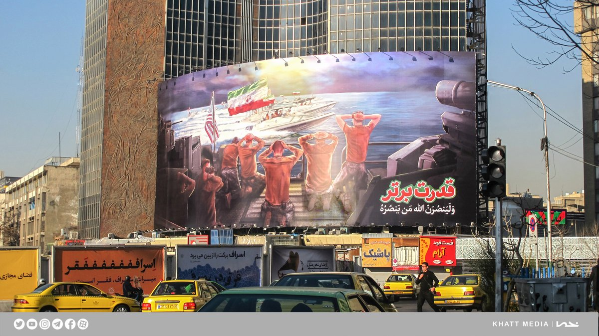Billboard Diplomacy in Iran